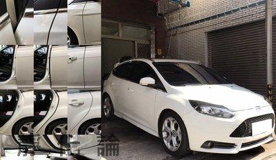 ☆久豆麻鉄☆ Ford Focus MK3 3代 4門車款用 (風切套組) 全車隔音套組 汽車 隔音條 靜化論