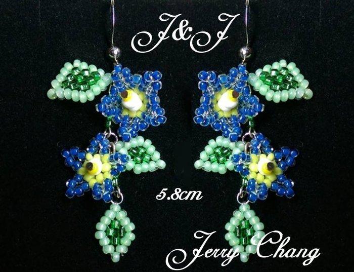 J&J精品~花現甜姐兒~珠寶編織亮麗花葉耳環~寶藍色款
