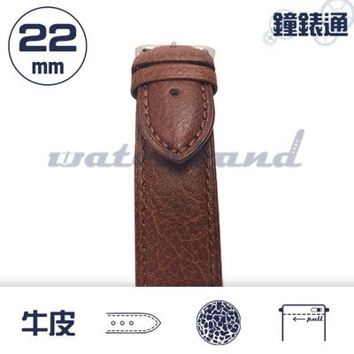 【鐘錶通】C1-03HR《簡約系列》荔枝紋-22mm 復古褐 (手拉錶耳) /細車線錶帶/荔枝紋/牛皮錶帶/