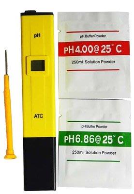 【玩具貓窩】ph計 ph測試儀 ph測試筆 酸度計 酸鹼測試儀 ph值測試計 水族 魚缸水質測試