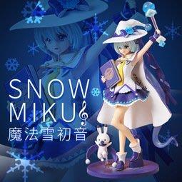 【紫色風鈴】Twinkle Miku初音未來虛擬歌手魔法 雪初音 魔法少女 初音 港版 特價出清