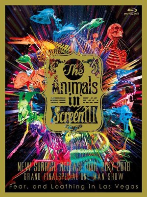 特價預購 Fear,and Loathing in Las Vegas Animals III (日版BD藍光) 最新