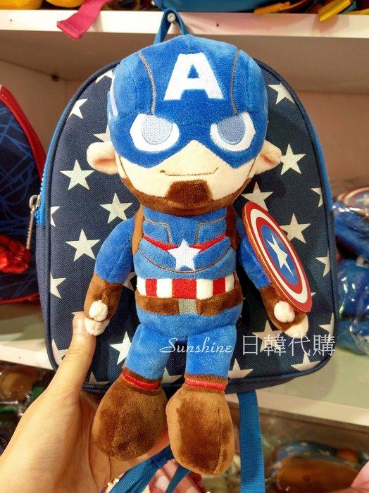 現貨 韓國正品 WingHouse 漫威 MARVEL 美國隊長 防走失包 兒童背包 後背包