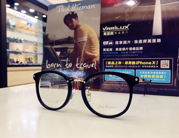 Paul Hueman 韓國熱銷品牌 英倫街頭時尚 復古黑色貓眼框鏡架 金色細腳 PHF5054A 5054