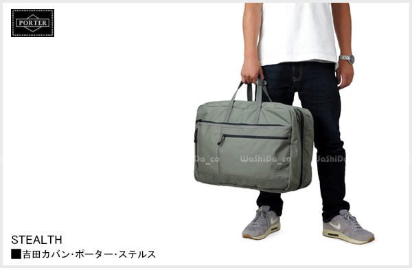 WaShiDa PLUS+【 日本 吉田 PORTER × STEALTH 系列 2way 波士頓包 行李袋 旅行 肩背包】-預訂 618-09937