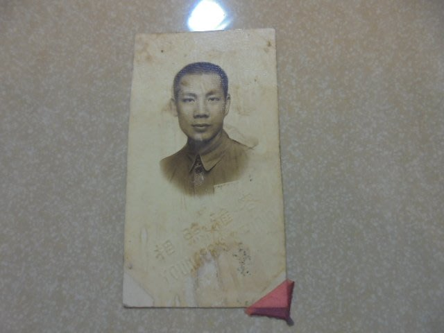 早期國民黨大陸淪陷前致1939年贈朋友紀念黑白照片1張有寫字*牛哥哥二手藏書
