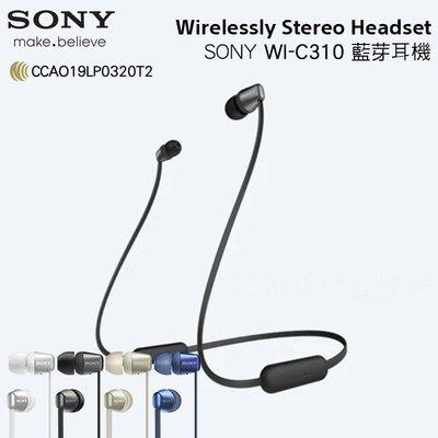 [百威電子]送旋轉插頭 SONY WI-C310 原廠無線頸掛入耳式耳機 Bluetooth 藍牙耳機 磁吸 麥克風