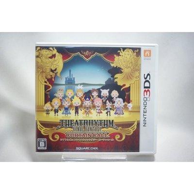 [耀西]二手 純日版 任天堂 3DS N3DS Final Fantasy 節奏劇場:謝幕 含稅附發票