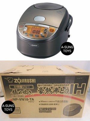 【空運】 zojirushi 象印 NP-VN18 黑圓厚釜內鍋 IH電子鍋 10人份十人份 電鍋 IH電鍋 IH炊飯器