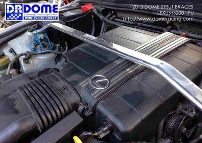 【童夢國際】D.R DOME RACING LEXUS IS200 Altezza 引擎室拉桿 前上拉桿 IS300