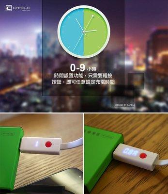 卡斐樂 Apple iphone5 6S 5S 7 plus ipad mini air蘋果智慧定時充電資料線