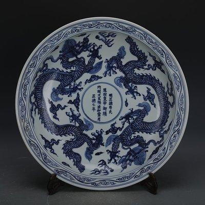㊣姥姥的寶藏㊣ 大明宣德青花海水龍紋鏤空茶盤  官窯古瓷器手工瓷古玩收藏品