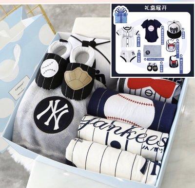 **現貨** NY洋基棒球禮盒 短袖 八件組 彌月禮盒 滿月禮盒 衣服套裝禮盒 新生兒禮盒 0~6個月 短袖