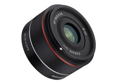 Samyang AF 24mm F2.8 FE (For Sony E Mount)