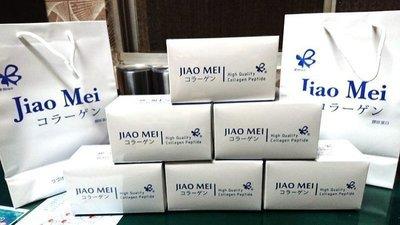 日本 NIPPI~膠媚生技 水解膠原蛋白肽  4盒5000元 送牛樟黃金香皂1盒