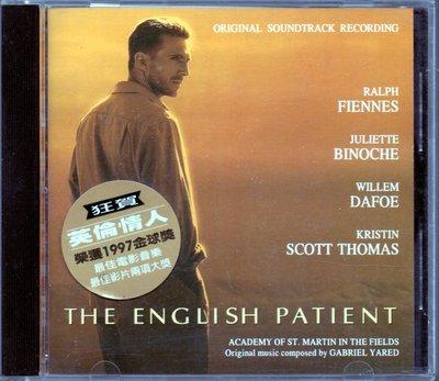 【影音收藏館】ELEKTRA 1996【THE ENGLISH PATIENT 英倫情人】電影原聲帶CD 九成新