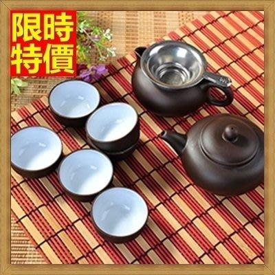 茶具組 包含茶壺茶杯茶海茶盤-戶外便攜旅行泡茶品茗茶具套組69ad35[浙江進口][米蘭精品]