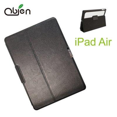 [75海]Obien iPad Air 真皮鋁質背板保護套 (專利上鎖功能)