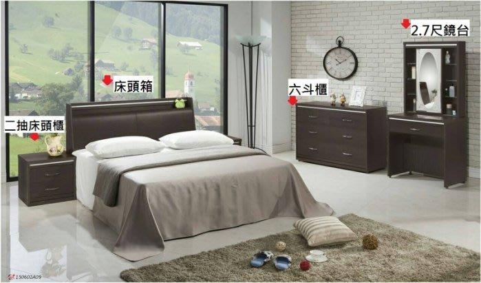 【DH】貨號B46名稱《馬克斯》5尺床套組(圖一)木心板.床台+床頭櫃*1+鏡台+六斗櫃.台灣製.可訂做.可拆賣