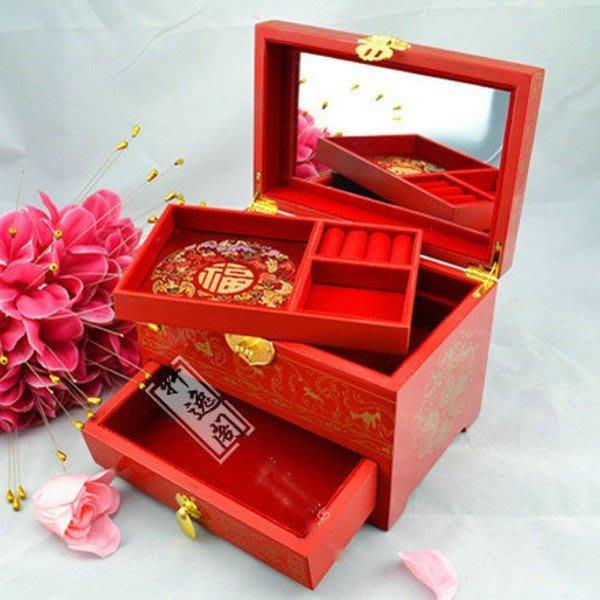 5Cgo【鴿樓】會員有優惠 35814014822 平遙推光漆器首飾盒 21CM三層 結婚嫁粧生日禮品 浮紋金牡丹