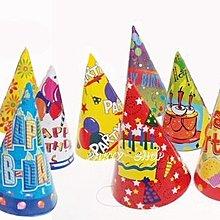 P11【派對樂】 生日舞會派對用品 生日蛋糕帽__印刷派對舞會生日帽(E)