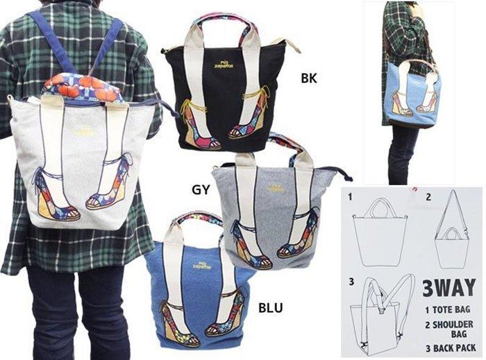 日本 Mis zapatos 刺繡楔形鞋三用包 帆布包包 美腿包 肩背包 斜背包 側背包 後背包 錢包 化妝包 手提包