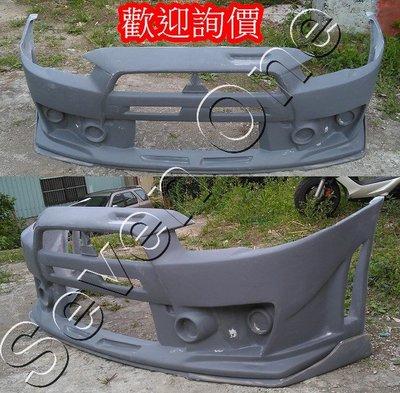 ☆ SEVEN ONE ☆ LANCER FORTIS (FQ400 保桿專用) 定風翼