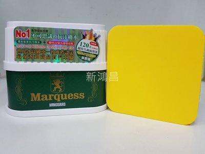 【新鴻昌】鐵甲武士 獅爵蠟 獅爵臘 持...