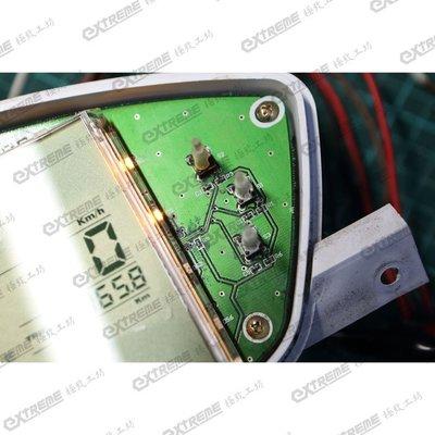 [極致工坊] Fighter 悍將 FT 開關 按紐 按鍵 按鈕 儀表 液晶 螢幕 淡化 霧掉 偏光板 維修