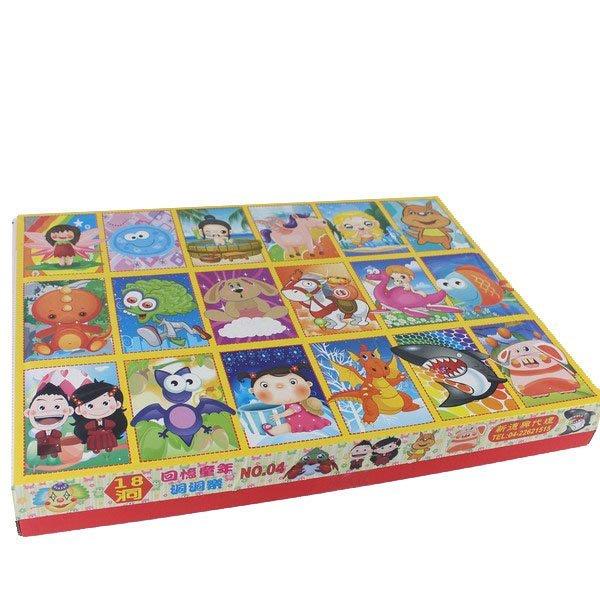 超級18孔洞洞樂 大紙盒超大格 戳戳樂/一大件10個入{特370} 戳洞樂 托洞組