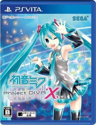 【二手遊戲】PSV 初音未來 -Project DIVA- X 名伶計畫X 日文版【台中恐龍電玩】