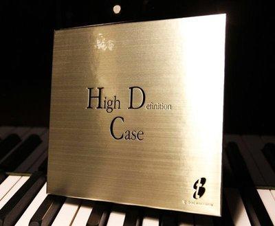 【青峰音響】T-TOC RECORDS High Definition Case HDC-001 CD專用 消磁 音響