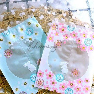 【homing】(11 X 15)和風櫻花兔子玉兔霧面烘焙點心西點包裝袋/月餅袋/餅乾袋/中秋月餅/蛋黃酥/綠豆椪