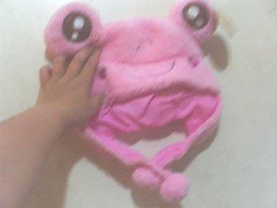全新粉紅蛙微笑可愛保暖帽有他很暖歐