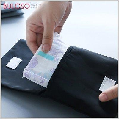 《不囉唆》DINIWELL大容量衛生用品收納包 衛生棉包/衛生紙包(可挑色/款)【A429361】