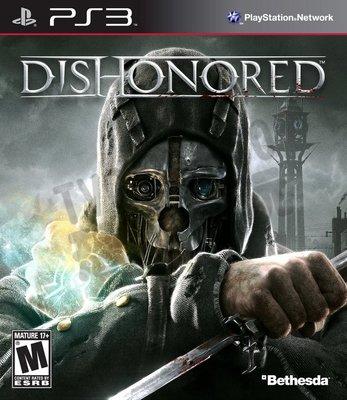 【二手遊戲】PS3 冤罪殺機 Dishonored 亞洲英文版【台中恐龍電玩】