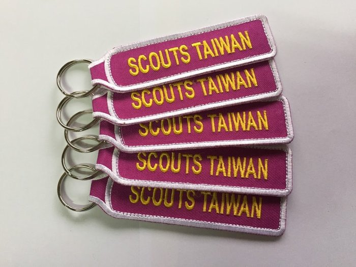 ※非客製※SCOUTS TAIWAN creating a better world 雙面鑰匙圈吊牌吊飾(專案5個/組)