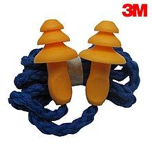 【低價王】3M 1270帶線耳塞 3M耳塞 3M 樹狀耳塞 防噪耳塞 游泳型耳塞 可搭配3M耳罩使用【彈性柔軟】