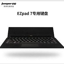 全新~jumper/中柏平板電腦EZpad7 適用外接折疊磁吸鍵盤 磁吸鍵盤#21373