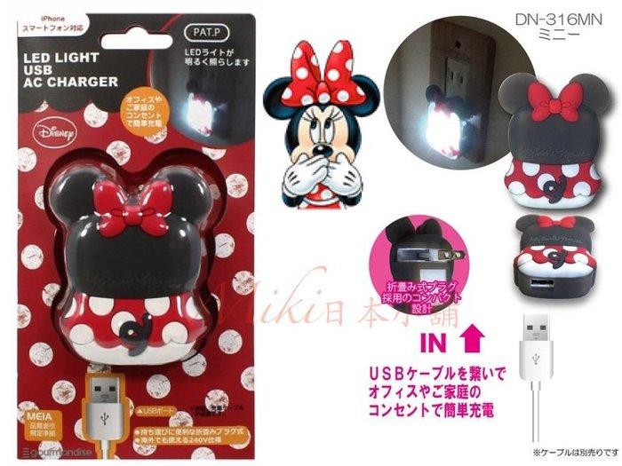 *Miki日本小舖*日本迪士尼 米妮 Minnie USB充電插座LED小夜燈