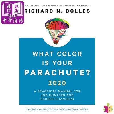 [文閲原版]What Color Is Your Parachute? 2020 英文原版 你的降落傘是什么顏色?202