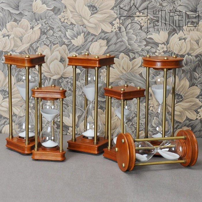 高檔實木沙漏計時器60分鐘30分鐘創意生日禮物書房書架裝飾品
