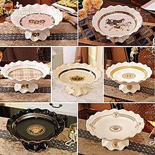 果盤高檔陶瓷水果盤簡約家用歐式黑色裝飾套裝創意客廳現代玻璃茶幾好好先生