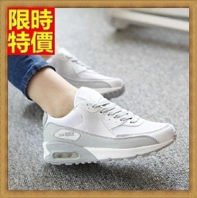 氣墊鞋 運動鞋-韓版時尚學生跑步厚底休閒女鞋子7色71l35[獨家進口][米蘭精品]