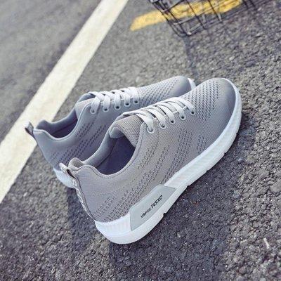 運動鞋 新款黑色夏季透氣網鞋平底輕便旅游鞋學生防滑跑步鞋   全館免運
