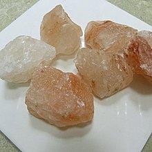 ☆寶峻鹽燈☆超商單件最多4kg, 5kg以上請改選宅配,喜瑪拉雅山玫瑰鹽塊1kg 岩鹽