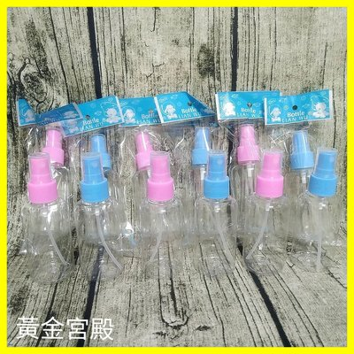 75cc 噴瓶 透明 不挑色 5號PP噴頭1號PET塑膠瓶 可裝酒精 噴水壺 噴水器 噴霧器 噴霧瓶 噴槍噴壺 75ml