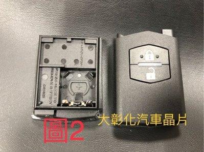 MAZDA 5 MAZDA 3 MAZDA6馬自達 遙控器 摺疊鑰匙 維修外殼更換福特FORD I-MAX 遙控器外殻