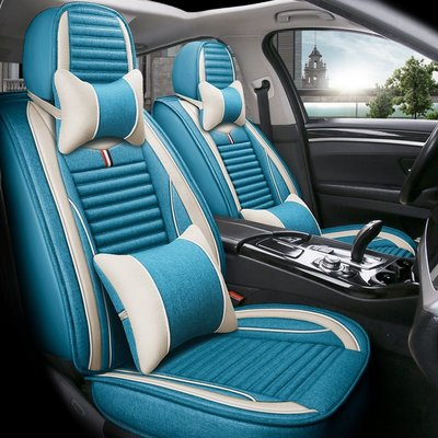 森雅r7 R9一汽駿派CX65 D6新款0全包專用座套座新椅套汽車坐墊四季通用