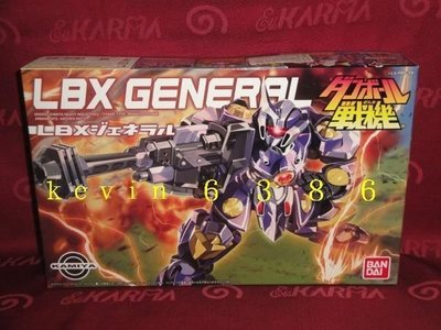 東京都- 非00鋼彈-BB戰士-BANDAI 組裝模型 紙箱戰機 034 LBX GENERAL 將軍  現貨